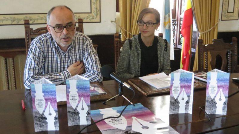 """I Certamen Literario y de Artes Plásticas Juvenil """"Concello de Ribadeo"""""""